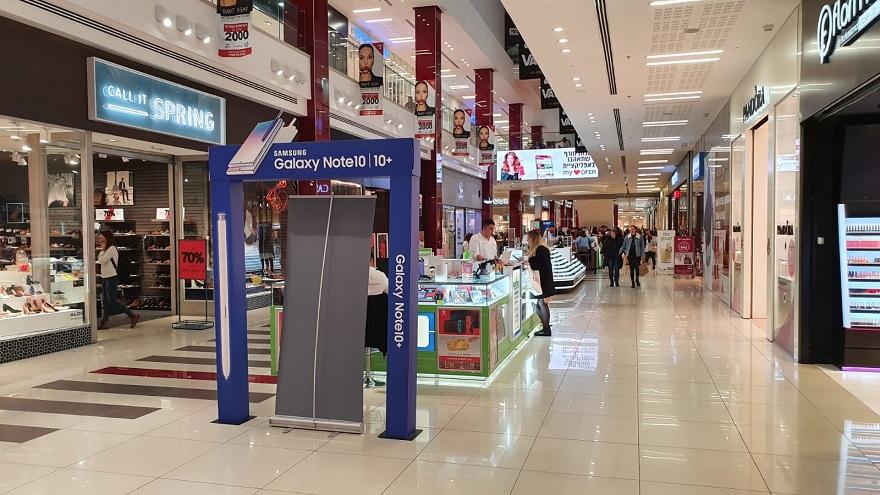 Centro comercial en Beer Sheva