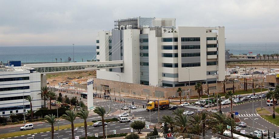 La sede israelí de Intel