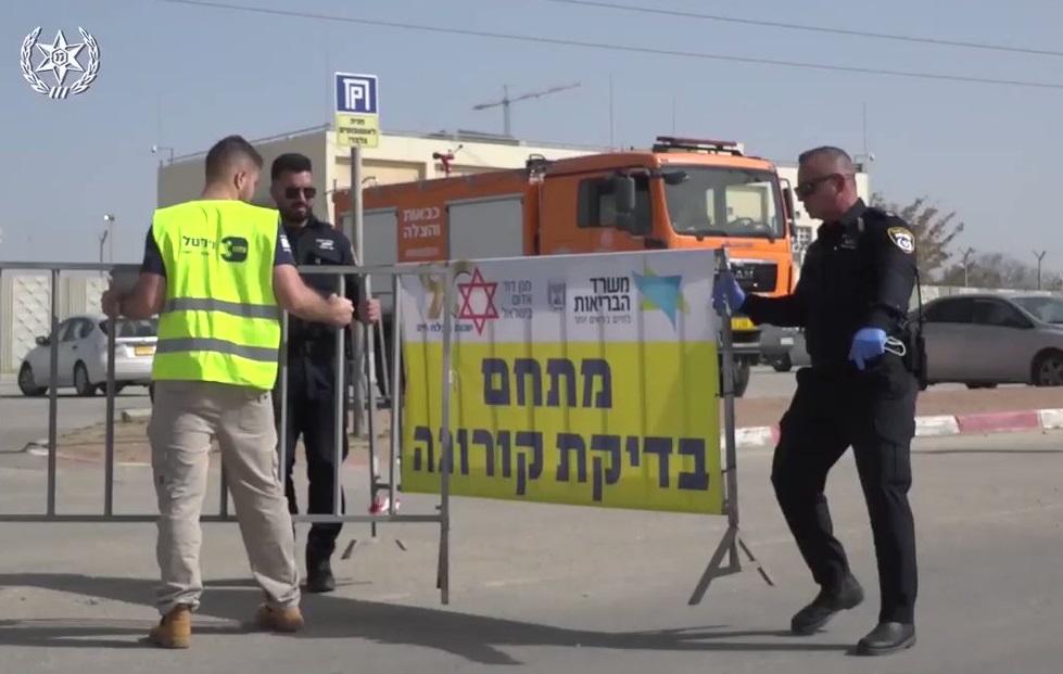 Un puesto de control de la cuarentena en la ciudad de Beer Sheva