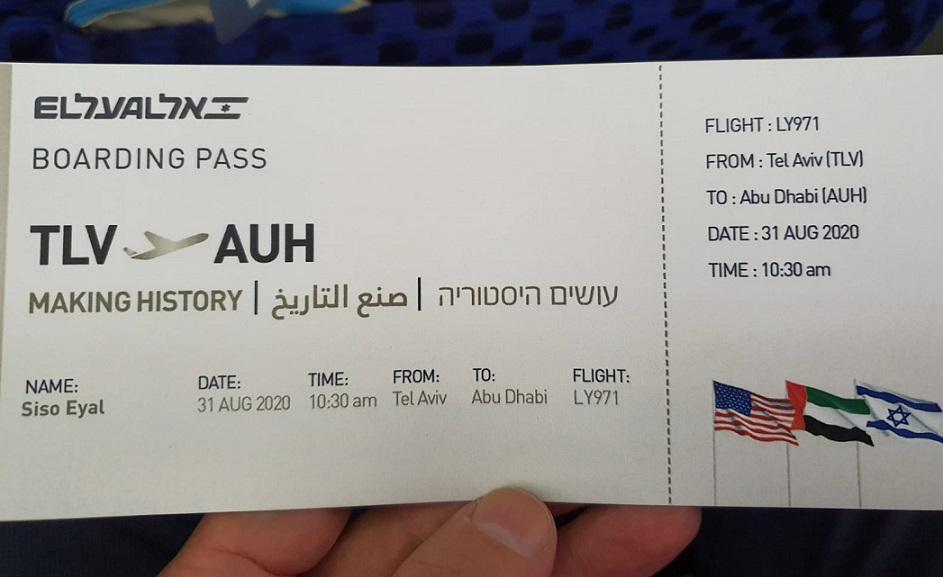 Tarjeta de embarque del vuelo LY971