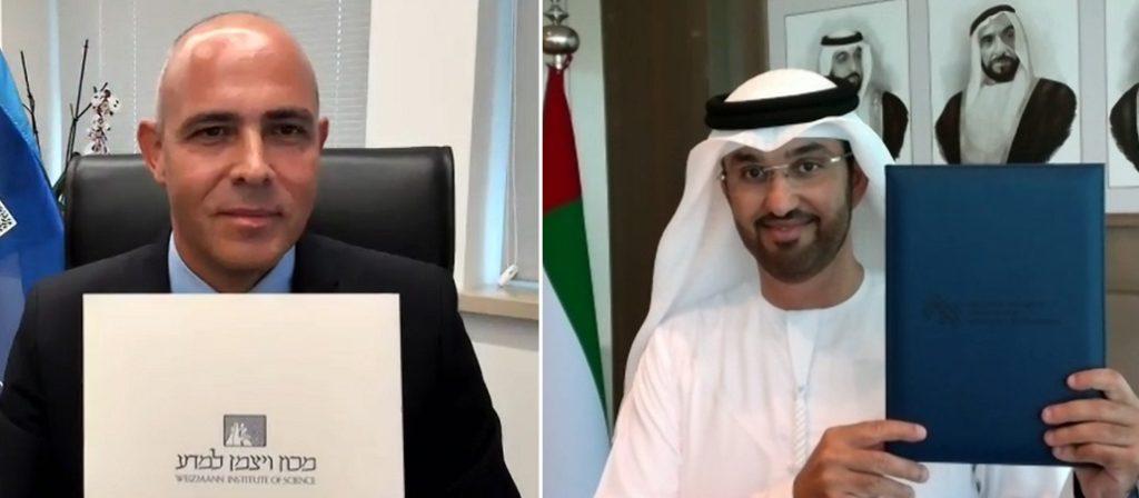 El profesor Chen y el doctor Al Jaber