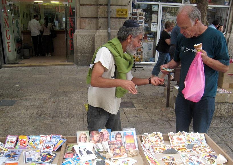 Comprando tarjetas de Rosh HaShaná