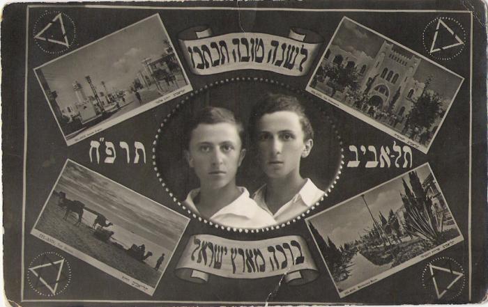 Una antigua tarjeta de buenos deseos para Rosh HaShaná