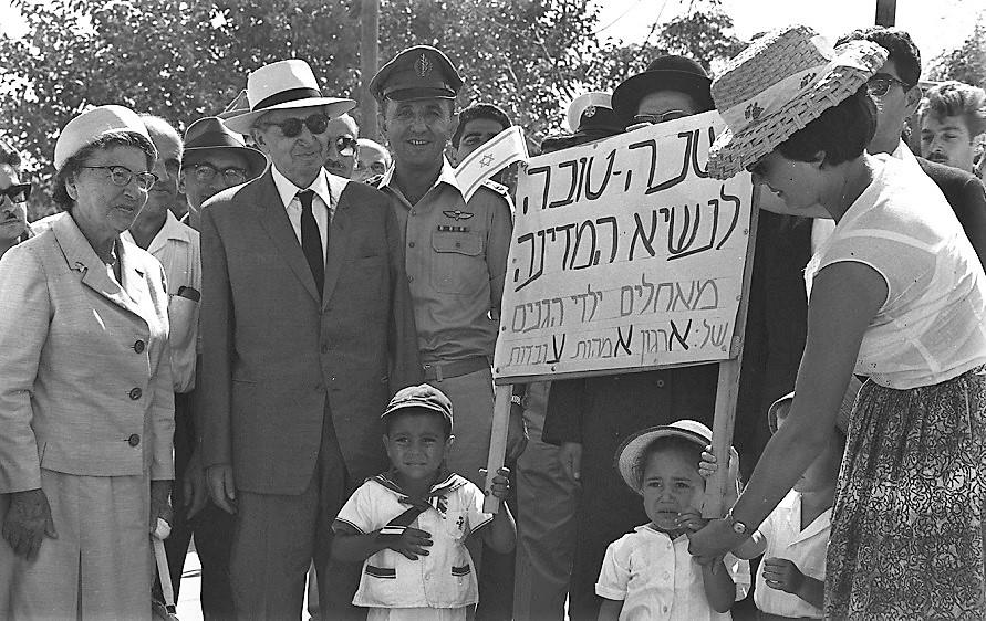 Presidente de Israel, Itzjak Ben-Zvi, en 1962