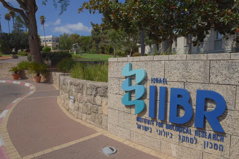 Instituto de Investigaciones Biológicas
