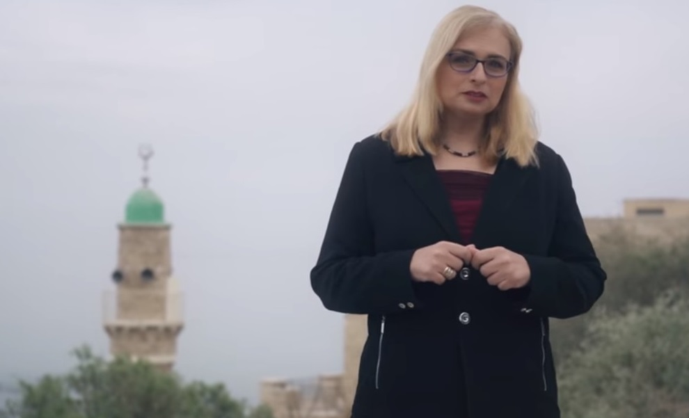 profesora Miri Shefer-Mossensohn