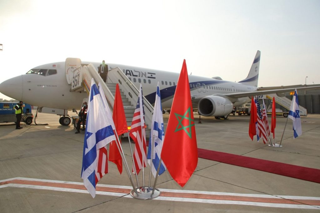 El Al a Rabat