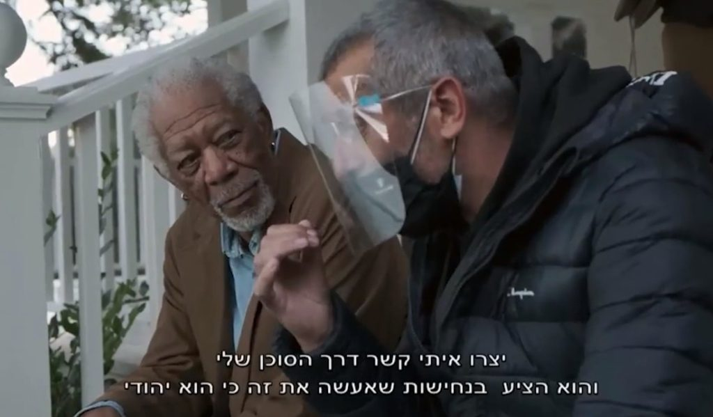 Morgan Freeman Tadiran