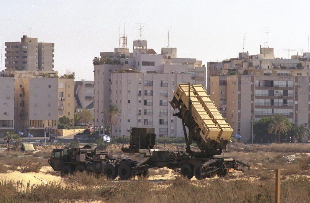 Israel Guerra del Golfo