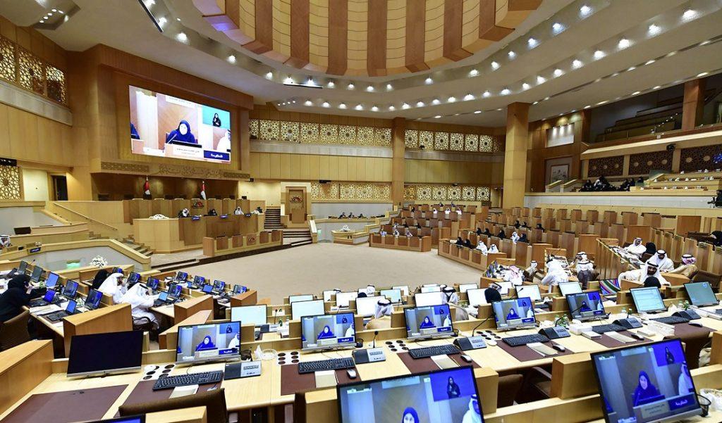 Consejo Nacional Federal de los Emiratos Árabes Unidos